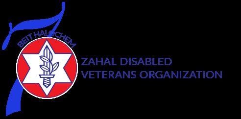 ZDVO logo